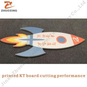 Ausgezeichnete Messer-Ausschnitt-Maschinerie für das Bekanntmachen 2516