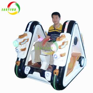 中国の専門の工場直接屋外の子供の泡バンパー・カー