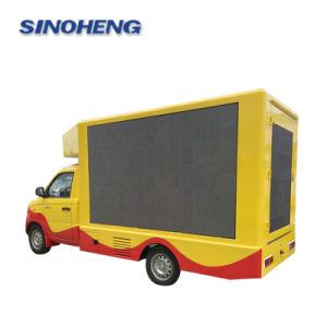 Foton 4X2 P8販売のためにトラックを広告する小型LEDの移動式段階のトラックLED