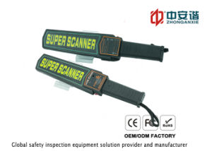 Alarm Lightの大学Security Check Handheld Metal Detector