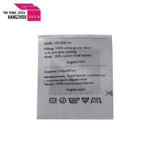 의류 레이블을%s 레이블을 인쇄하는 공장 가격 화포 상표 로고