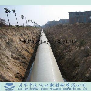 低価格の高品質FRP GRPの管
