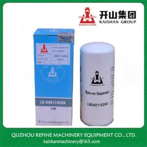 Separador de óleo Lb040110260 para Kaishan 15KW a manutenção do compressor