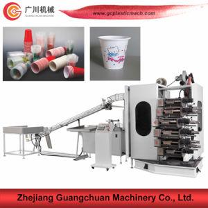중국에 있는 기계를 인쇄하는 Gc 6180 모형 6 색깔 오프셋 컵