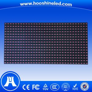 長い寿命単一カラーSMD P10 LEDモジュールの赤