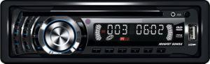 1 DIN 차 CD 플레이어 차 오디오 (CD-7100)