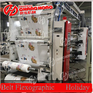 4 cores de iluminação de alta velocidade máquina de impressão de papel