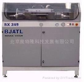 Atl 2-45 Vhp Pumpe