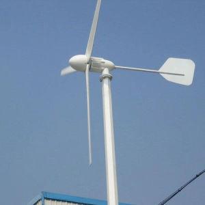Horizontale Mittellinien-Wind-Turbine (FD2.0-200W)