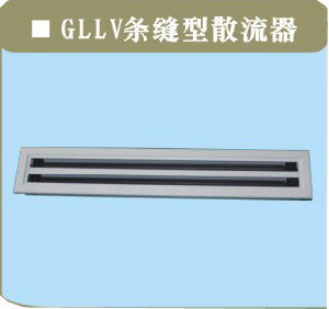 Тип разъема диффузор (GlLV013061)