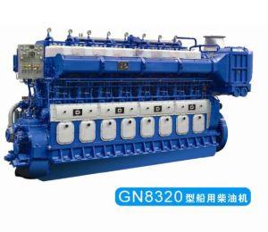 Dieselmotor Gn320