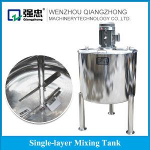 機械に産業ステンレス鋼の混合機械をするローションか口紅またはワックス