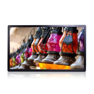 De muur zet Digitale Signage op Adverterend het Super Comité van Silm LCD