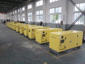 50kw 62.5kVA Yuchaiの無声発電機か電気ディーゼル発電機