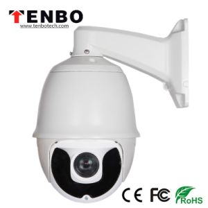 7-Inch 2.0MP 36X im FreienIP66 imprägniern Abdeckung IP-Kamera Laser-Infrarotüberwachung-Sicherheit CCTV-IR Hochgeschwindigkeits-PTZ