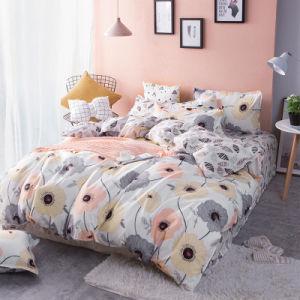 2018新しいデザインディスパースの印刷の1500年の羽毛布団カバー敷布の寝具セット