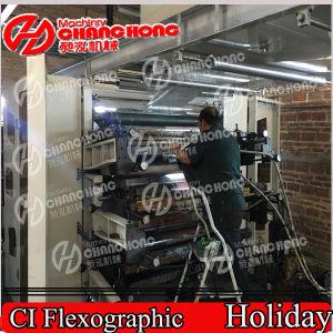 Três máquina de impressão da película camadas da máquina/laminador de impressão da película
