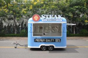 Питание торговые автоматы с возможностью горячей замены прицепа продаж с помощью национальных патентов