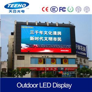 Haute luminosité P8 Outdoor plein écran LED de couleur