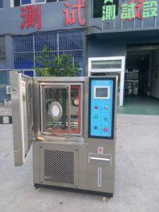 一定した温度および湿気の試験機の製造業者
