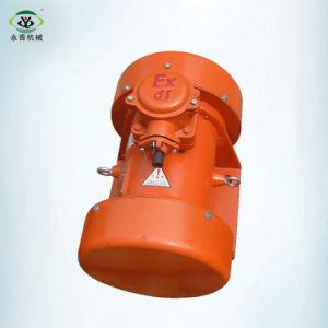 2.2kw速度制御を用いる電気具体的なバイブレーターモーター