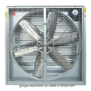 Выбросов парниковых газов оборудование для охлаждения воздуха тяжелым молотком вытяжной вентилятор системы охлаждения блока