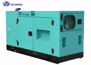주요한 힘 70kVA는 유형 Lovol 디젤 발전기를 연다