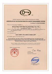 Elevata purezza 99.99% di produzione magra dell'ossido E Huaxing del cerio per la terra rara colorata vetro 1306-38-3 dello smalto