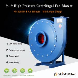 (9-19) Ventilador centrífugo de alta presión con pequeñas vibraciones para el escape