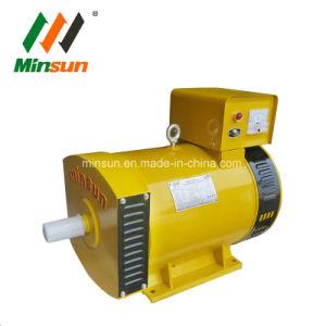 St Stc электрический генератор переменного тока 220V 380 В 400V 5 квт Alternador цена