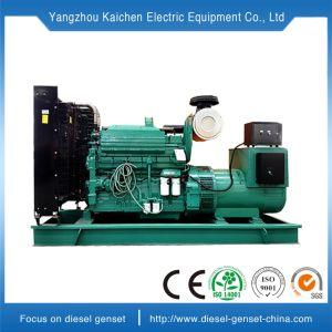 中国の最もよい価格小さい電気12V DCモーター磁石秒針の発電機