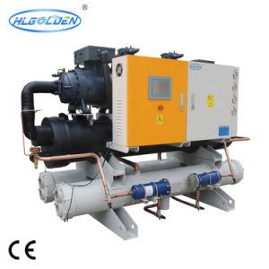 CE Утвержденный Пластиковые Промышленные Винтовые Охладитель Воды для Литья под Давлением