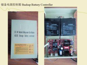 Laminación del motor eléctrico de la puerta por puerta de obturador