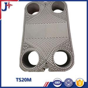 適切な価格のクリップ3/Clip6/Clip8/Clip10/Ts6-M/Tl6/T20-B/T20-M/T20-P/Ts20-M熱交換器の版
