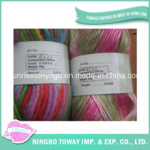 Alimentação de fábrica têxtil grossista Online Nômade lã acrílica fios croché
