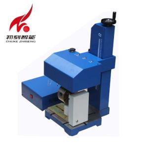 Бесплатная доставка для настольных ПК алюминия CNC машины перфорации листовой металл