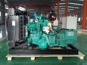 Grupo electrógeno diesel de 30kw con motor Cummins la exportación a Rusia