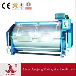 Vêtements de lavage et de la teinture de buanderie avec lave-glace Ce fabricant de l'ISO (professionnels)