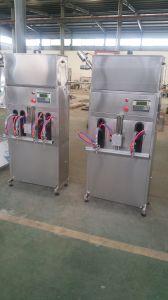 Novo Modelo Gfll-2 máquina de enchimento de óleo comestível