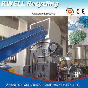 PE Máquina de Pelotização de disco rígido de PP/PE PP linha de granulação