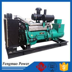 200kw Gerador eléctrico de gasóleo