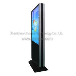 55 인치 2 Sidea LCD 스크린