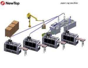 High Speed Paper Cup Machine (Debao-600S)
