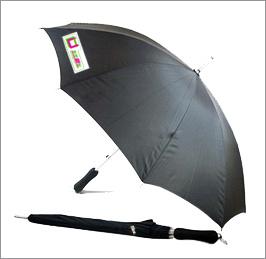 Tecido de guarda-chuva RPET