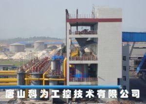 Le charbon de la station de gaz (KW3M3.2)