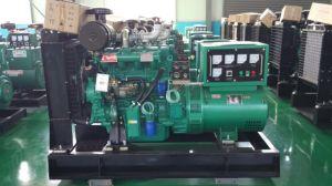 Портативный отличаются по форме дизельного генератора с помощью 30КВТ на базе