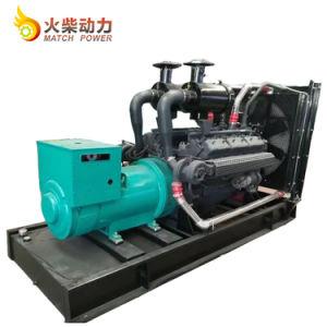 заводская цена wp12 серии шестицилиндровый двигатель Diese с низким уровнем шума генераторной установки