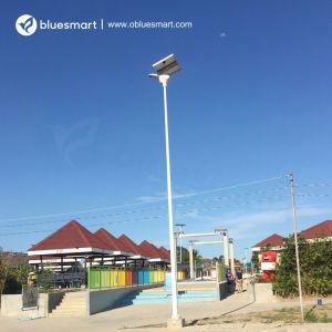 市道の照明のための高性能50W 100W太陽LEDの街灯