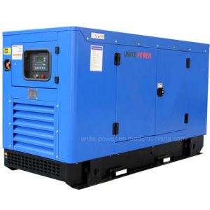 50Hz 400kVA Soundproof Diesel Generator Set mit Yuchai Engine