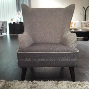 ホーム家具のためのシンプルな設計を用いるファブリック余暇の椅子